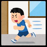 廊下を走る生徒のイラスト