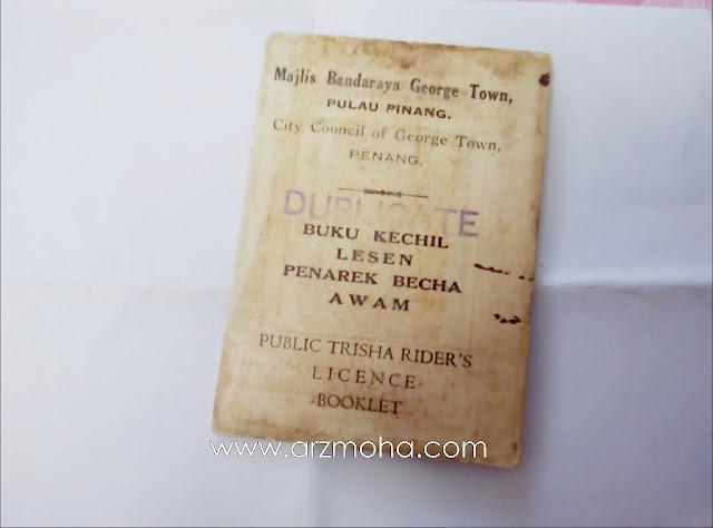buku lesen penarik beca, sejarah penarik beca pulau pinang, buku lesen penarik beca majlis bandaraya georgetown pulau pinang,