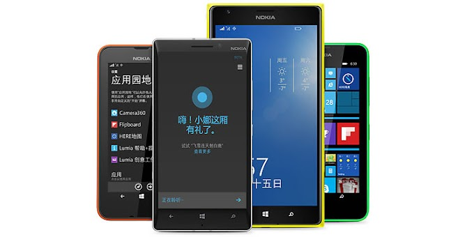Lumia Denim update starts rolling out to select models in China