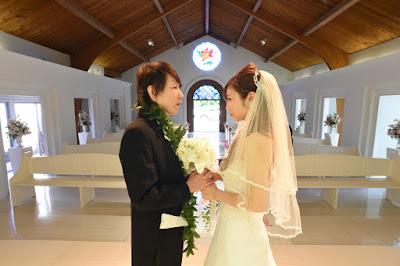 Tetsuya & Miho