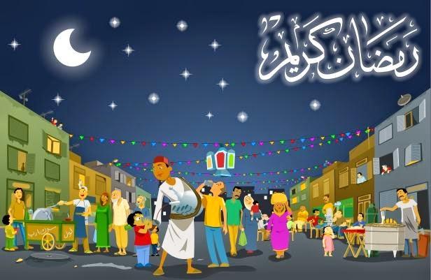 رجيم رمضانى