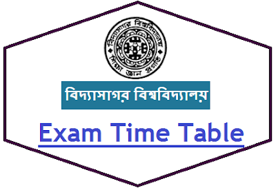Vidyasagar University Exam Schedule 2020