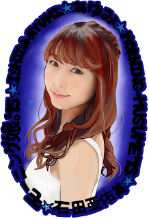 http://www.redbubble.com/people/shions3/works/18614270-ayumi-morning-musume?ref=recent-owner