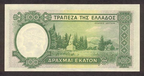 https://4.bp.blogspot.com/-5QTvxUOapsE/UJjrQf6131I/AAAAAAAAKAQ/NPzXQfIJGtQ/s640/GreeceP108-100Drachmai-1939-donated_b.jpg