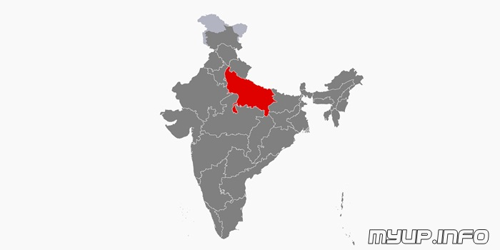 उत्तर प्रदेश में कितने मंडल है, UP mandal list in Hindi