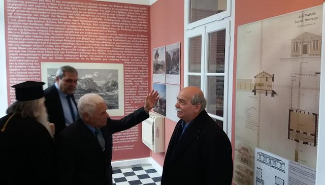 Επίσκεψη του Προέδρου της Βουλής στο μουσείο της Ά εθνοσυνέλευσης στην Επίδαυρο