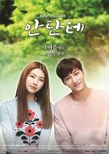 Sinopsis Drama Korea Andantae