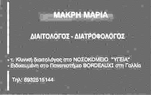 http://sourta.blogspot.gr/2015/02/blog-post_91.html