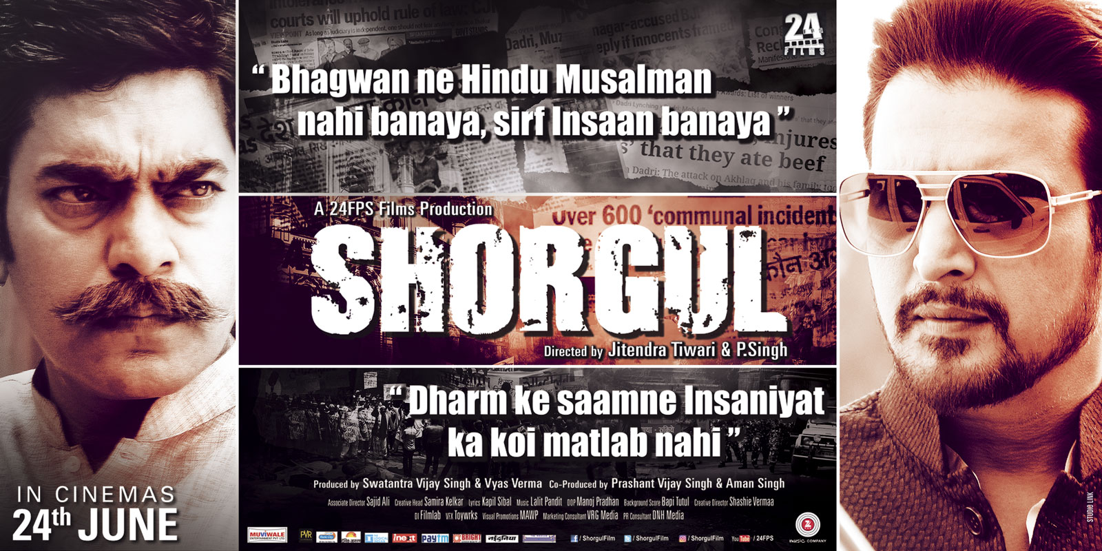 Complete cast and crew of Shorgul  (2016) bollywood hindi movie wiki, poster, Trailer, music list - Jimmy Shergill and Ashutosh Rana, Movie release date 24 June, 2016