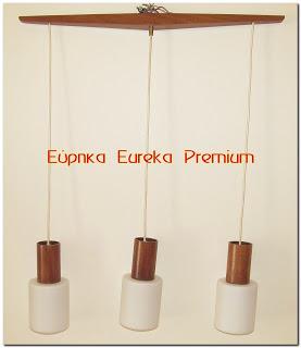 http://eurekapremium.blogspot.gr/2013/07/danish-design.html