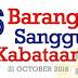 2016 Barangay and Sangguniang Kabataan Election Registration