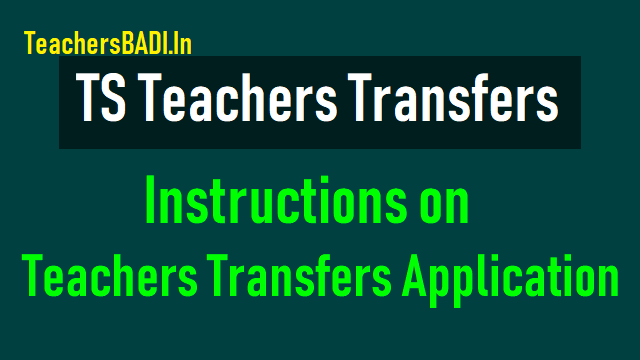 instructions, guidelines on ts teachers transfers 2018 online application submission process,instructions on ts teachers transfers 2018 online application submission process,guidelines on ts teachers transfers 2018 online application submission process,ts transfers instructions, ts transfers guidelines