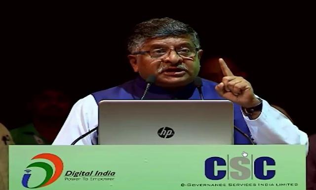 सभी सीएससी सेंटर में फिर से शुरू होगी आधार की सेवाएं CSC will start again AAdhaar Card services