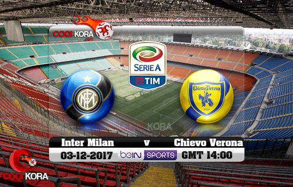 مشاهدة مباراة إنتر ميلان وكييفو فيرونا اليوم 3-12-2017 في الدوري الإيطالي
