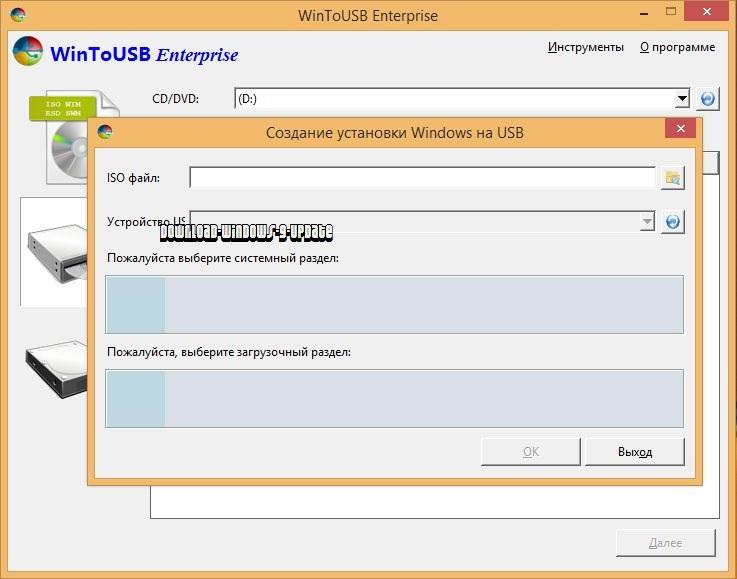 WinToUSB Enterprise Version 3 2 Final for Free Download