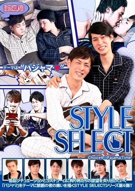 BoySlab Style Select Choice 4 Pajama Time