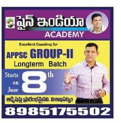 SHINE INDIA ACDEMY CONTACT 8985175502