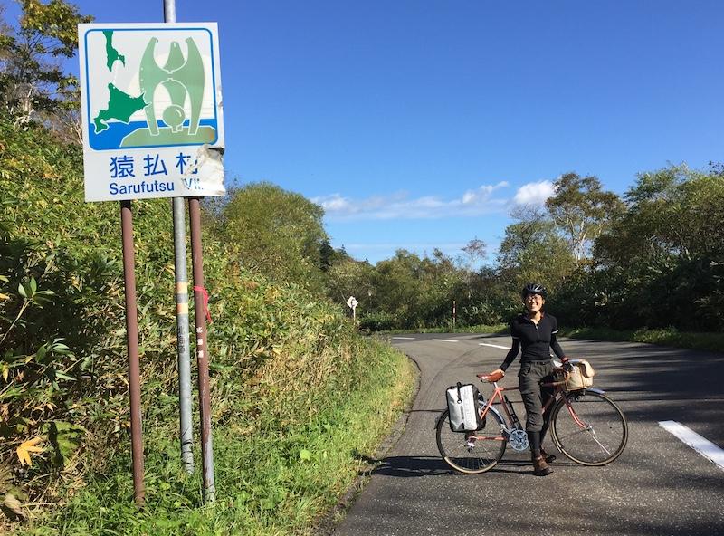 Reunion in Hokkaido | Touge to Onsen