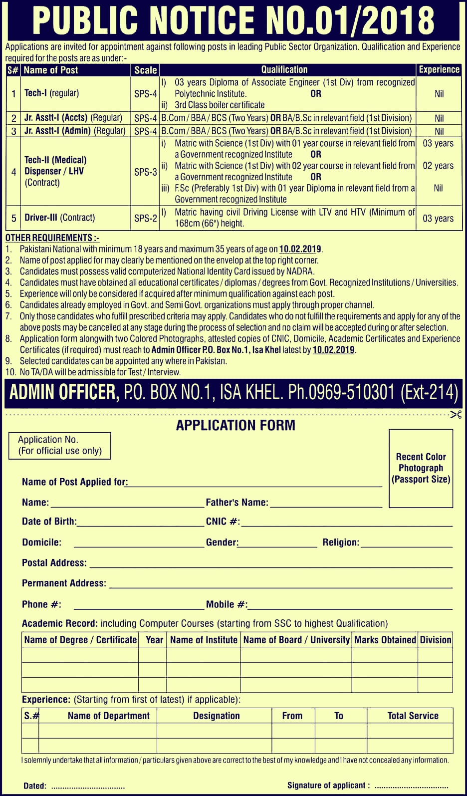 Atomic Energy Jobs 2019 | PO Box 01 Isa Khel Latest Advertisement