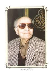 الدكتور حسين مؤنس