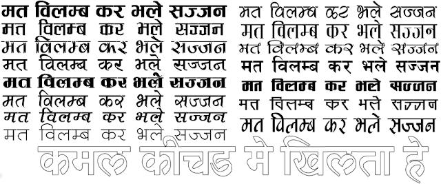 Most downloaded famous Hindi fonts  ~ Beautiful Hindi Fonts