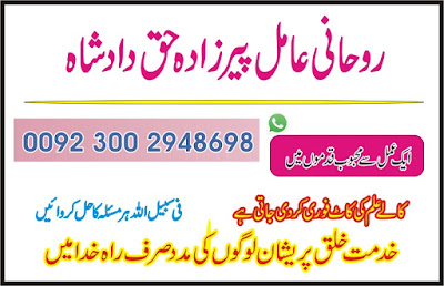 Islamic Dua for Love Marriage,Istikhara for man pasand shadi