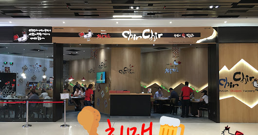 My Chir Chir Pavilion KL Review