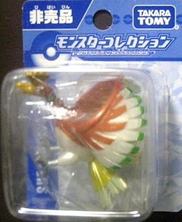 Ho-Oh figure metallic version Takara Tomy 2009 HGGS promo