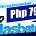 P799 All In Promo Seat Sale MASBATE FLIGHT Phlilippine Destinations Book Now 2018