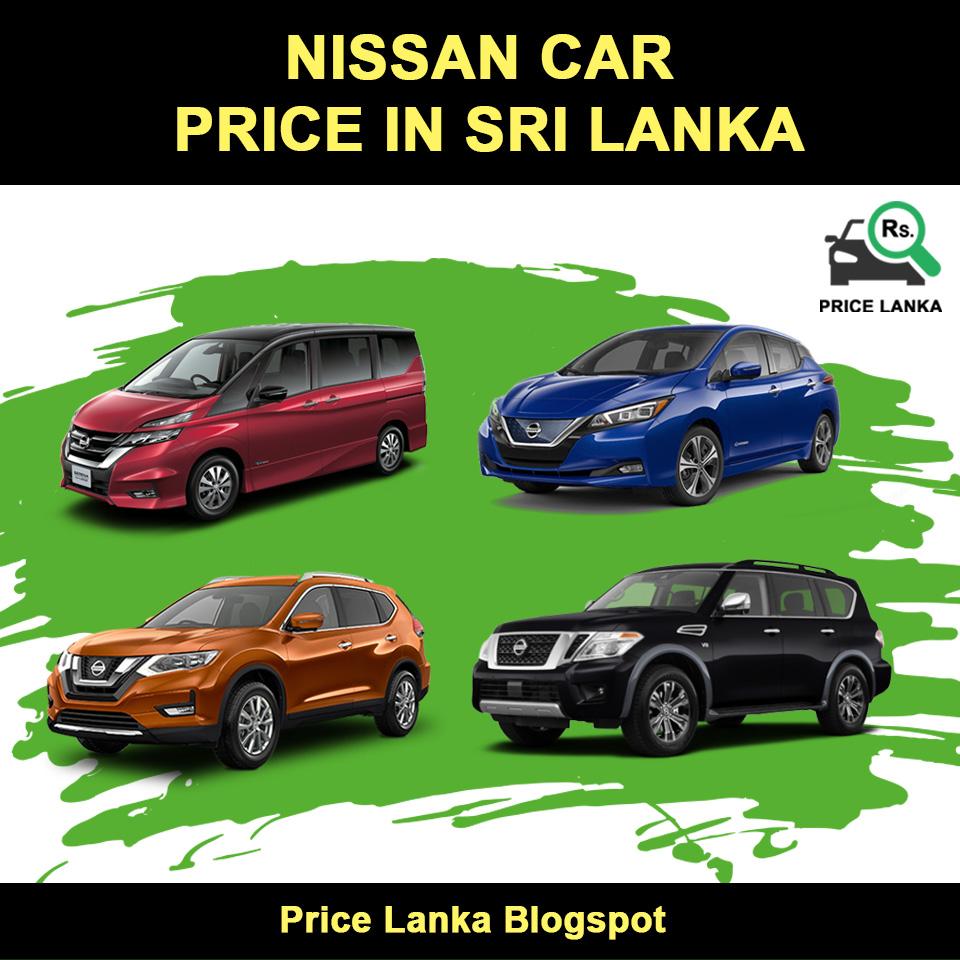 Nissan Car Price In Sri Lanka 2019