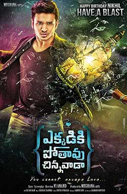 Ekkadiki Pothavu Chinnavada 2016 Hindi Dubbed 300MB Download HD 480p at movies500.site