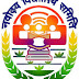 Navodaya Vidyalaya Bhopal Recruitment 2018