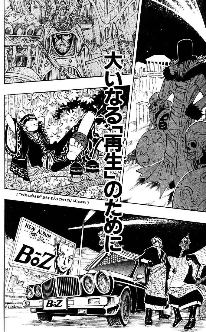 Shaman King [Vua pháp thuật] chap 26 trang 15