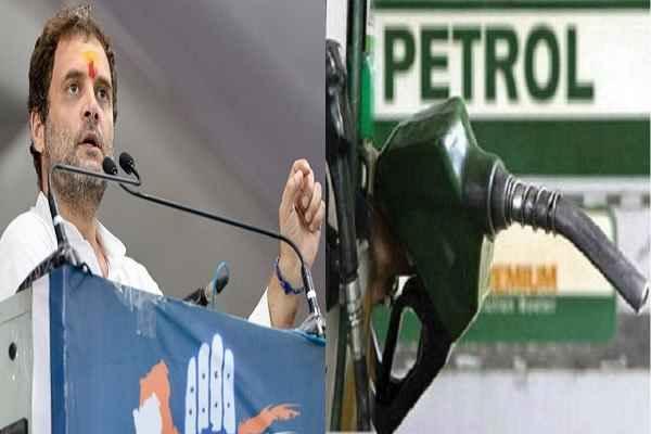 rahul-gandhi-criticize-modi-sarkar-for-increasing-petrol-diesel-price