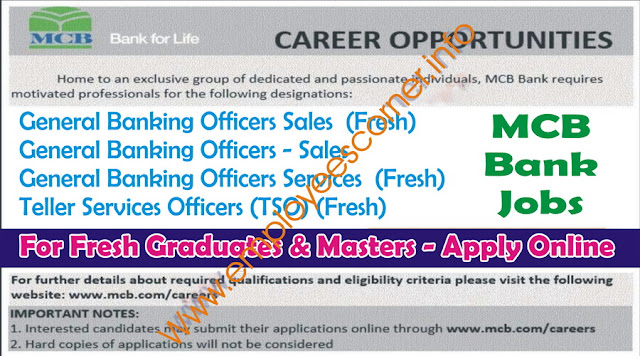 Officers Jobs in MCB Bank Jobs in Pakistan