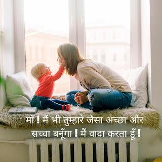Family Status Hindi for fb