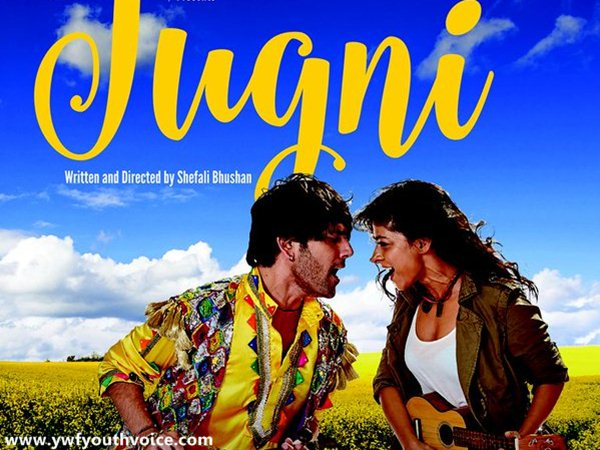 Jugni Movie Poster, Jugni Movie actor names, musical punjabi movie jugni poster