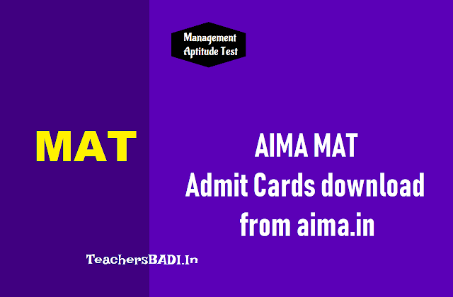 aima mat December 2018 admit cards download from aima.in,management aptitude test (mat) admit cards,aima mat schedule,aima mat exam pattern,aima mat for admission to mba and allied programmes