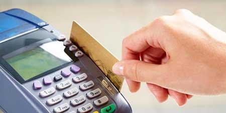 Cara Reset Ulang Kode PIN Kartu ATM BNI