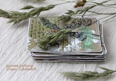 атс, с засушенными травами, сухоцветы