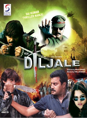 Poster Of Yeh Diljale (2002) In hindi dubbed Dual Audio 300MB Compressed Small Size Pc Movie Free Download Only At worldfree4u.com