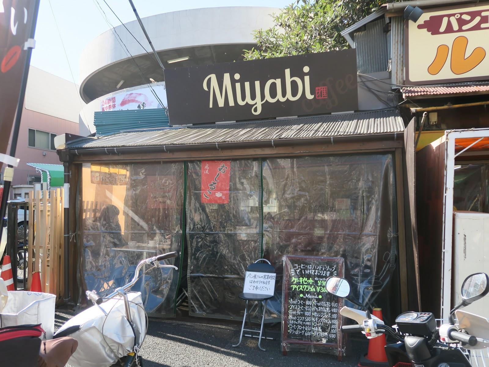 tokyo japan restaurant foods