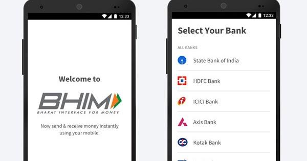 BHIM App Referral से पैसे कैसे कमायें ( In Hindi )