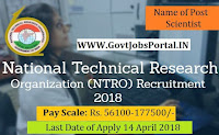 National Technical Research Organization Recruitment 2018– 62 Scientist