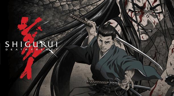 Shigurui - Daftar Anime Samurai Terbaik Sepanjang Masa