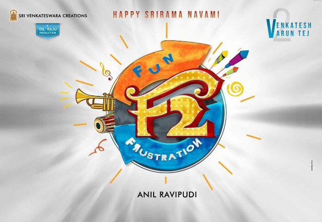Venkatesh, Tamannaah, Varun Tej, Mehreen Pirzada's Telugu movie F2 - Fun And Frustration 2019 wiki, full star-cast, Release date, Actor, actress, Song name, photo, poster, trailer, wallpaper