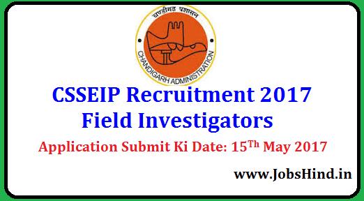 CSSEIP Recruitment 2017