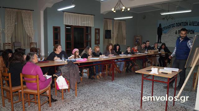 Αλεξάνδρεια: Μάθημα Ποντιακής διαλέκτου στη Στέγη Ποντίων (Φωτό - Βίντεο)