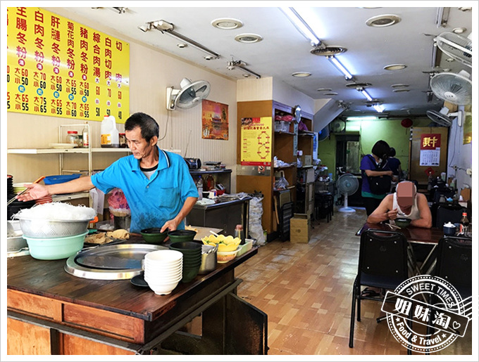 芳德豬肉冬粉-新興區美食推薦小吃
