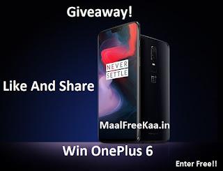 Free OnePlus 6 Phone